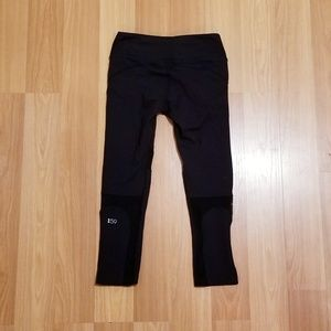 Splits59 Athletic Pants